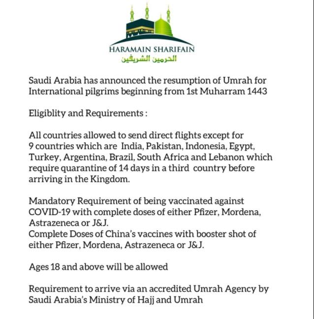 RESMI: Pengumuman Otoritas Arab Saudi tentang pembukaan pelaksanaan umrah mulai 1 Muharram 1442H atau Selasa, 10 Agustus 2021. (ISTIMEWA\LINGKAR.CO)